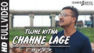 Tujhe Kitna Chahne Lage | Cover Song | Ravi Gupta | Kabir Singh | Arijit Singh ||