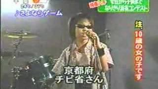なりきり浜田省吾グランプリ.