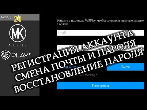 Вопрос: Как сменить пароль на Hotmail?
