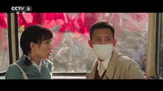 参与即荣幸! 周冬雨、彭昱畅谈出演《我和我的祖国》【中国电影报道 | 20191009】