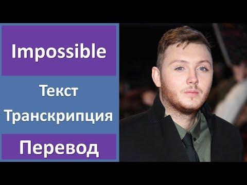Sofia Rotaru - Текст песни Chervona Ruta (Червона Рута