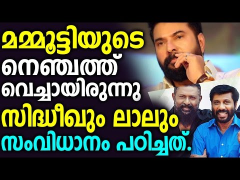 Siddique and Lal learned direction on Mammootty