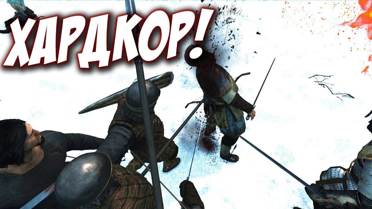 Mount and Blade 2: Bannerlord - ЗА КОРОЛЕВУ ИЛИ СВОЁ КОРОЛЕВСТВО?