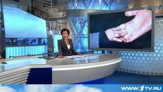 видео Няня и безопасность