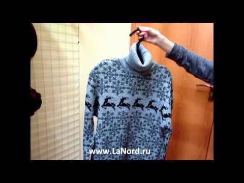 Www LaNord Ru  Мужской вязаный свитер с оленями T1702
