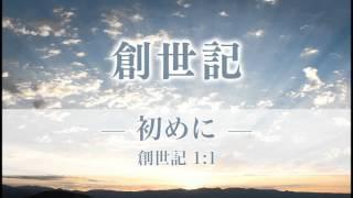 ハーベスト・タイム 東京定例会 2008年6月9日 中川健一牧師が語ったメッ...
