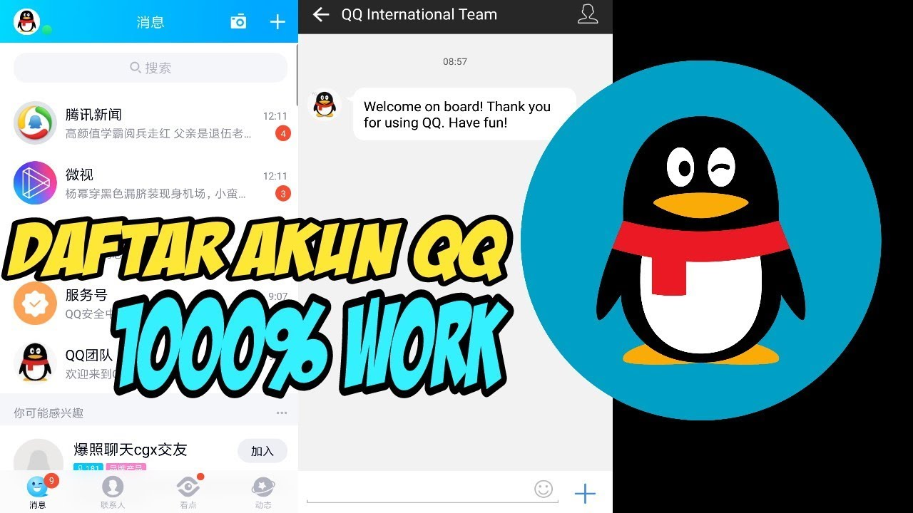How To Create Qq China Account For Pubg 100 Work By Ghion Gaming