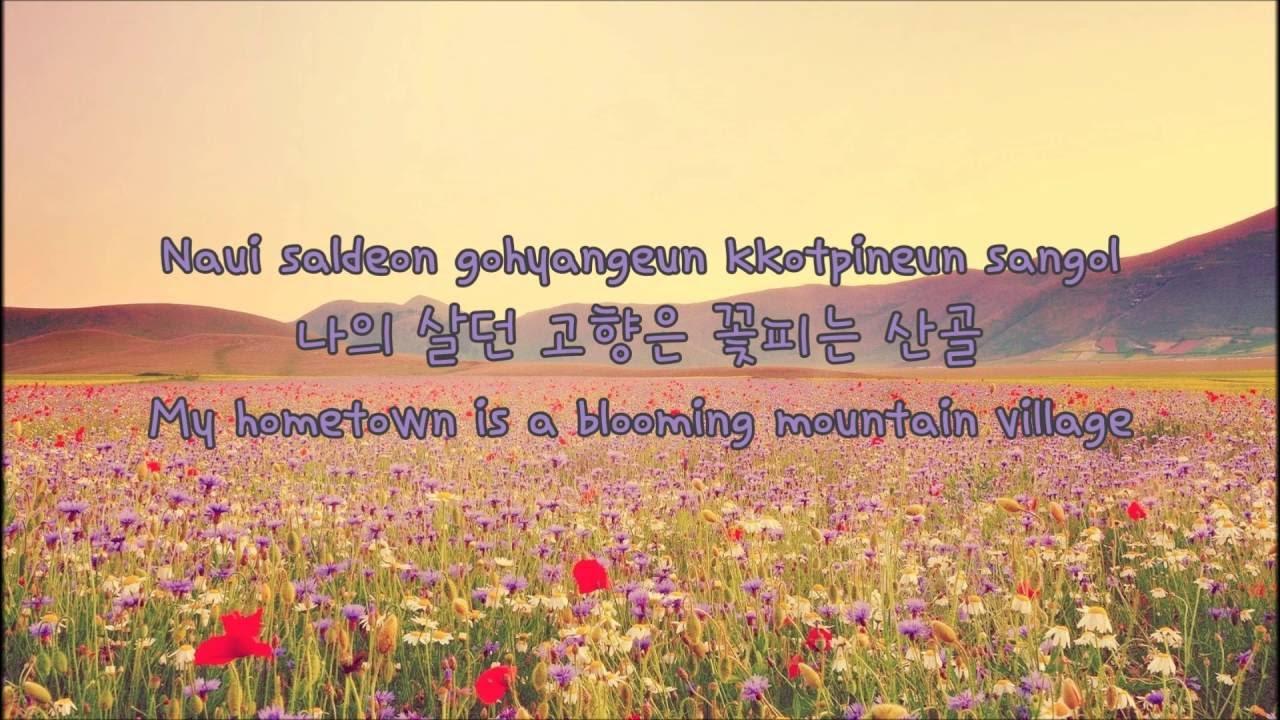 Download 고향의 봄 (Spring in My Hometown)- Oh Yeon Joon (Eng sub Han Rom)