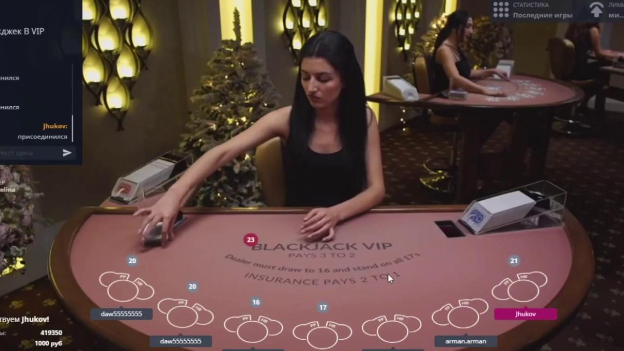 Дилер онлайн-казино уснул во время игры
