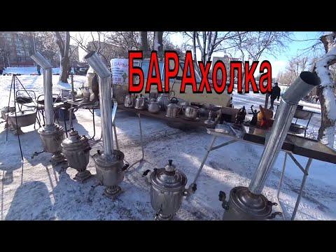 отмороженная барахолка Краматорска в поисках денег