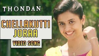 Chellakutti Joraa (Video Song) - Thondan | Vikranth | Justin Prabhakaran | Samuthirakani