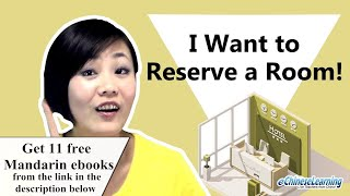 "Beginner Mandarin Chinese: ""I Want to Reserve a Room!"" with eChineseLearning"