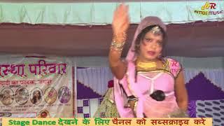 New Rajasthani Dance    Latest Rajasthani SOng 2018    Soniya Kekdi Dance