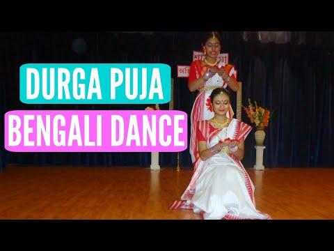 Durge Durge Durgatinashini | Elo Je Maa | Bengali Dance | S&B Dance