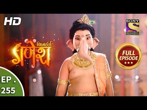 Vighnaharta Ganesh - Ep 255 - Full Episode - 13th August, 2018