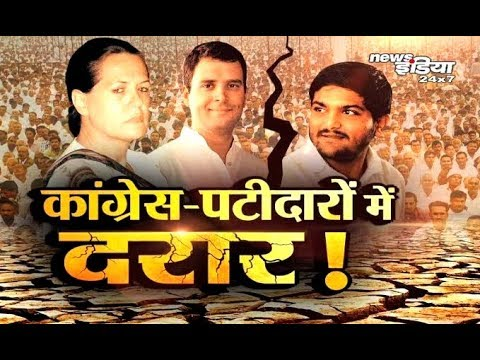 गुजरात चुनाव में कांग्रेस की बढ़ीं मुश्किलें  Congress's increasing difficulties in Gujarat  