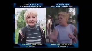 Актеры кремлевских мразоСМИ.