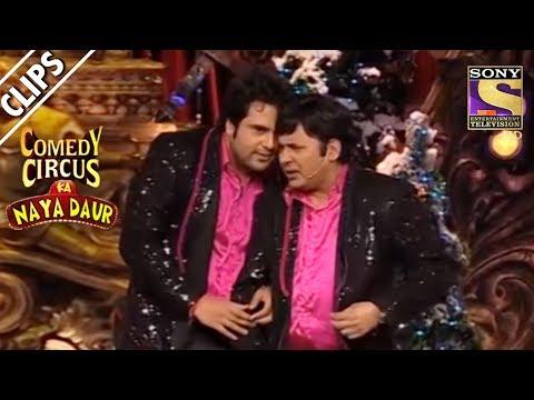Krushna And Sudesh Mimic The Band Cast Of Comedy Circus  Comedy Circus Ka Naya Daur