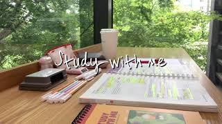 스터디윗미 study with me | 같이 공부해요 …