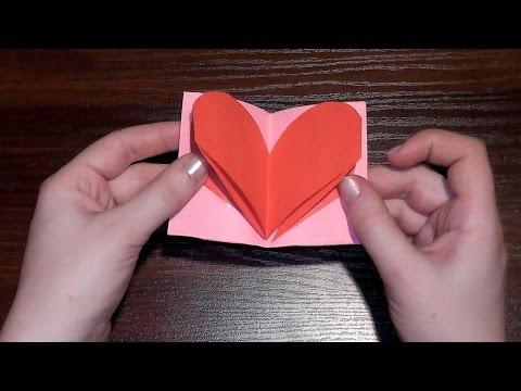 видео: Как сделать красивое признание (открытку) на День Валентина