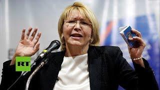 """Venezuela califica de """"cínica"""" la decisión de Colombia de proteger a la exfiscal Luisa Ortega"""