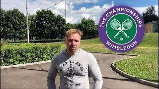Куэрри - Монфилс Векич - Викмайер прогнозы на теннис Уимблдон 2018