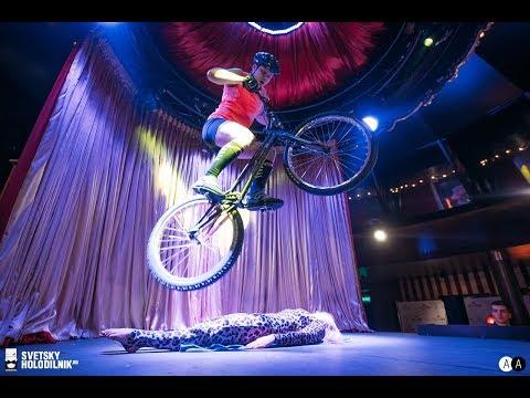 циркус