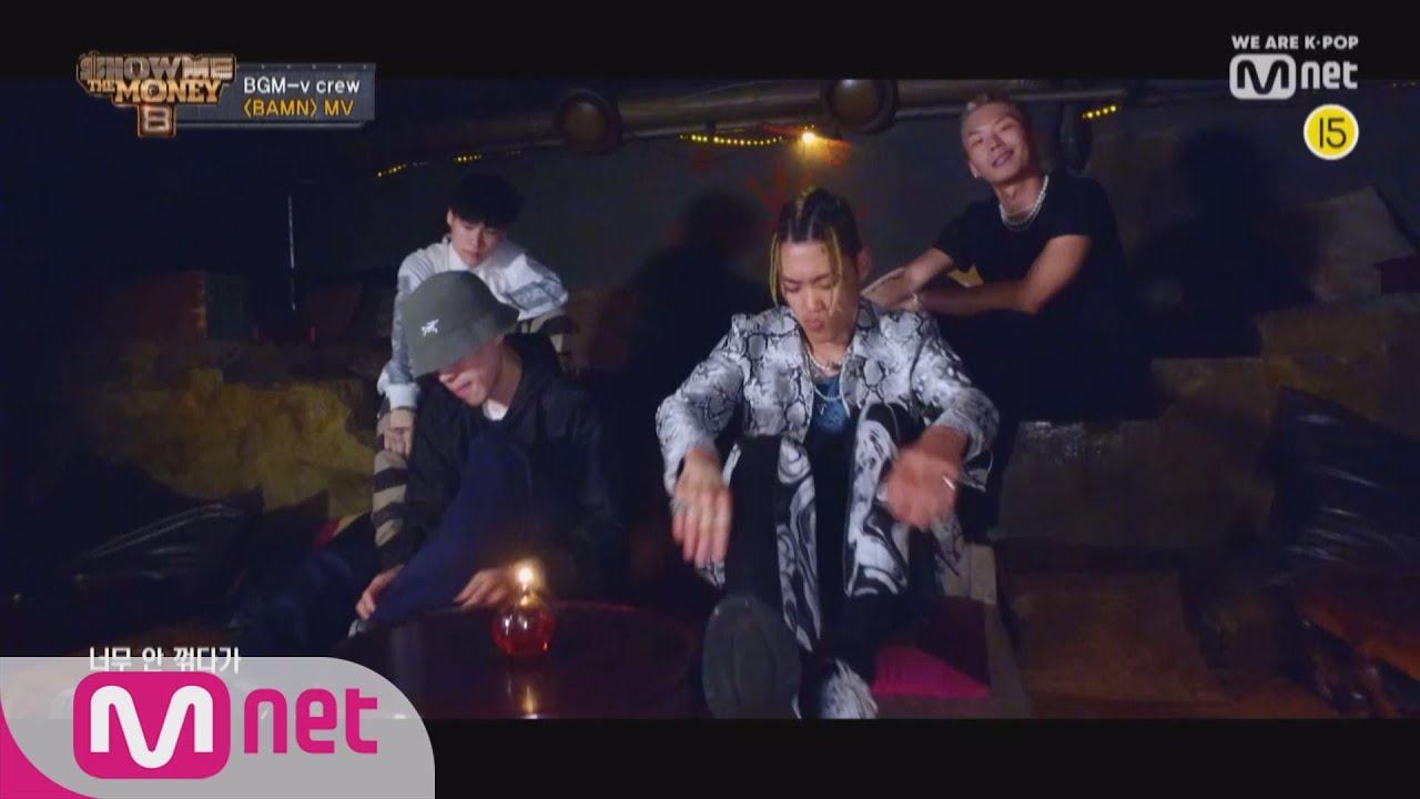 Download [ENG sub] [SMTM8] ′BAMN′ MV - BGM-v Crew / 펀치넬로, 짱유, 제네 더 질라, 맥대디 (Prod. millic)