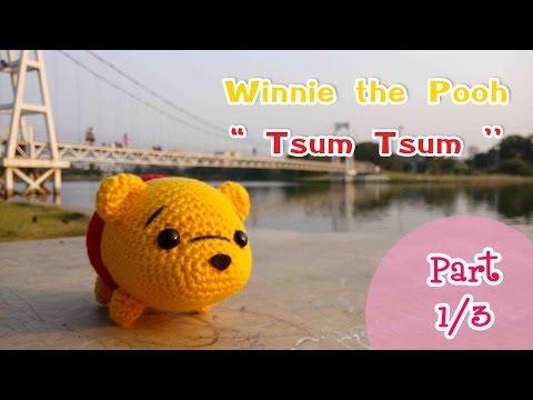 ถักตุ๊กตาหมีพูห์ Tsum Tsum 1/3 (Amigurumi Winnie the Pooh ''Tsum Tsum'')