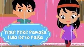 free mp3 songs download - Ye re ye re pavasa marathi kavita
