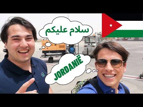 Vlog Vakantie Jordanië 2019 #2