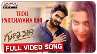 Tholi Parichayama Full Video Song || Guna 369 Songs || Karthikeya, Anagha || Chaitan Bharadwaj