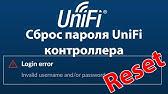 Reset password Unifi controller local - YouTube