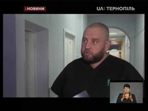 UA: Тернопіль: 16.08.2019. Новини. 19:00