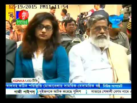 Rehab TV Clip - Bangla Vision