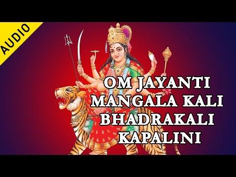 Om Jayanti Mangla Kali Bhadrakali Kapalini | Suresh Wadkar | Jai Maa Ambe | Musica