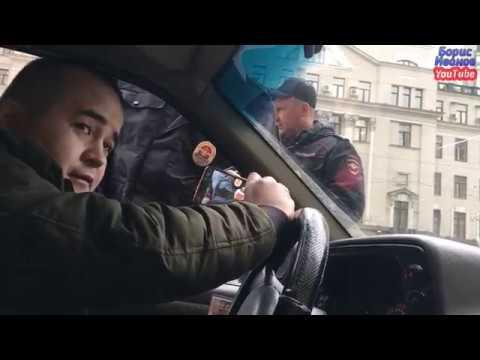 Задержание водителя за курение в машине | Очень умный полицейский | автомобиль дорога пдд москва