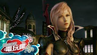 電玩瘋#154 「PS4 大剖析」《雷光歸來 Final Fantasy XIII 中文版》《Deemo》《黑幫 Online 》 thumbnail