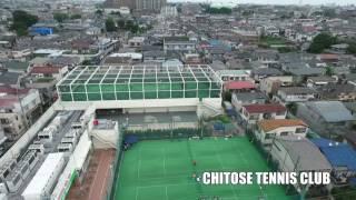千歳テニスクラブ様 施設紹介 ドローン撮影 http://tennis.chitose.jp/ ...