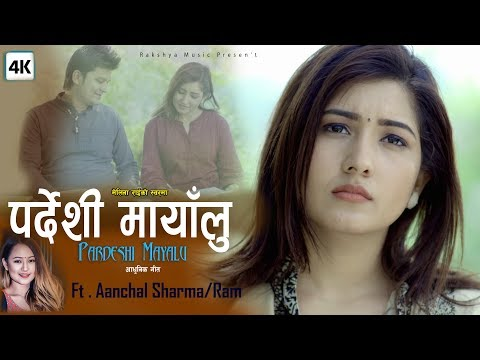 pardeshi-mayalu-||पर्देशी-मायालु-melina-rai-new-nepali-adhunik-song-2019-||-ft.aanchal-sharma-&-ram