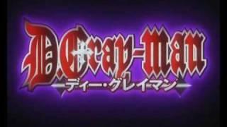 D-gray man movie (Ai Otsuka - Cherish +karaoke)