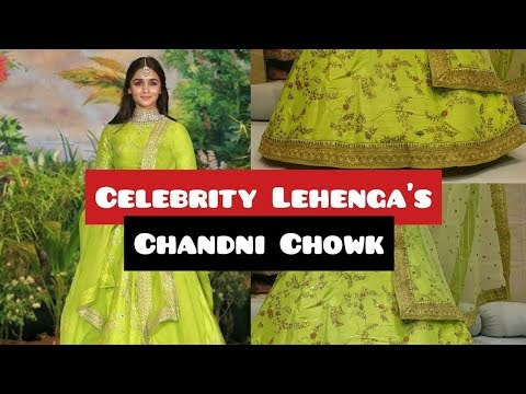 Wedding Lehenga Choli Designs Ideas | Party Wear Lehenga Designs | Bridal Lehenga Choli