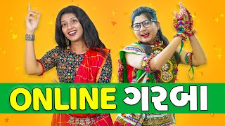 Online Garba Classes | Pagal Gujju