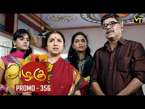 Azhagu Promo 22-01-2019 Sun Tv Serial  Online