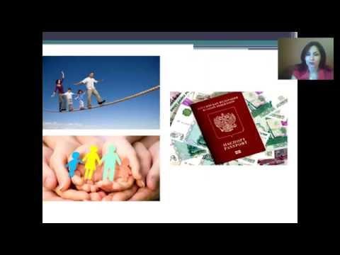 Приглашение в Бизнес систему 2х2 Ирина Скляр
