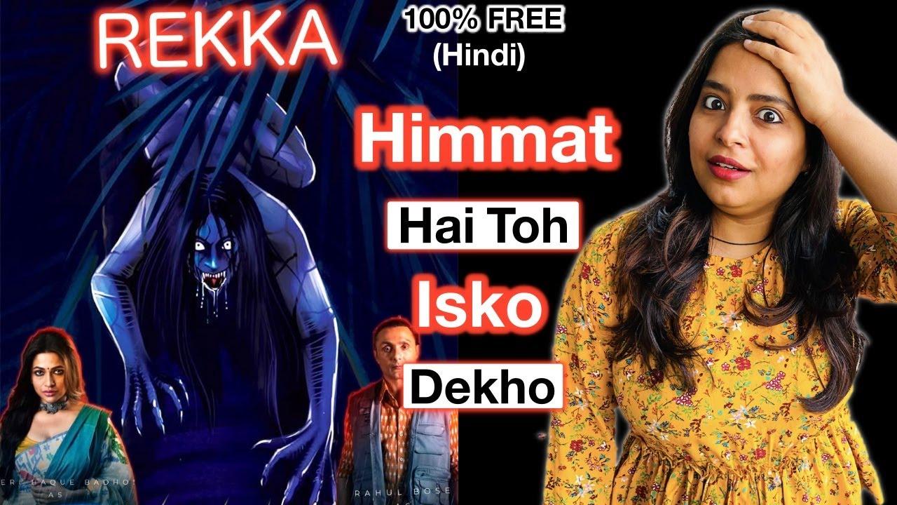 REKKA Web Series Explained In Hindi | Deeksha Sharma