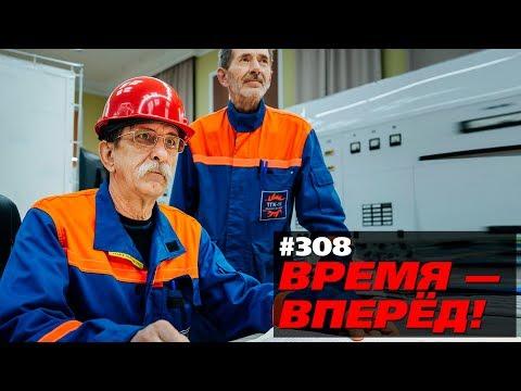 В Россию возвращается Госплан и пятилетки. Рассказываем зачем