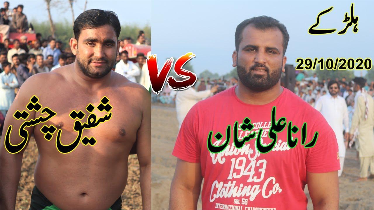 Rana Ali Shan has Injured to Play Kabaddi match Vs Shafiq Chishti Today kabaddi 29/10/2020