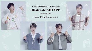 SHINee Blu-ray&DVD「SHINee WORLD J Presents ~Bistro de SHINee~」ティザー映像