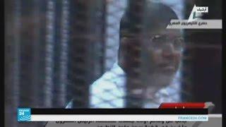 أعلى محكمة مدنية في مصر تلغي حكم إعدام محمد مرسي